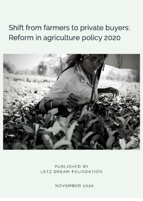 Knowledge-Hub-Reform-in-Agricultural-Policy-2020